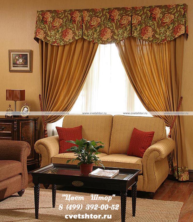 Дизайн штор для гостиной без ламбрекенов