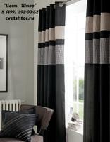 Черные шторы