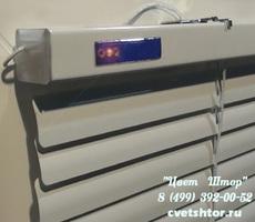 Аккумуляторные системы