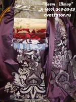 Выбор ткани для штор