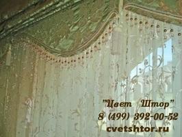 Стеклярус для штор