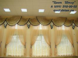 Бежевые шторы