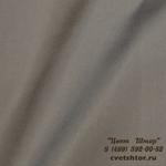 Водоотталкивающие ткани