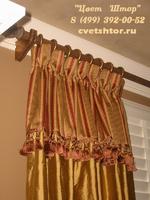Золотые шторы